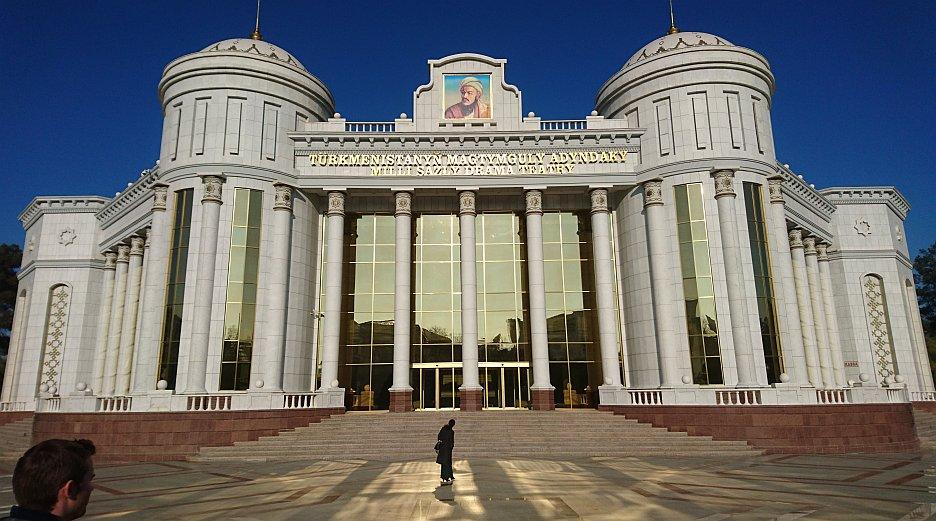 Theater, Aschgabat